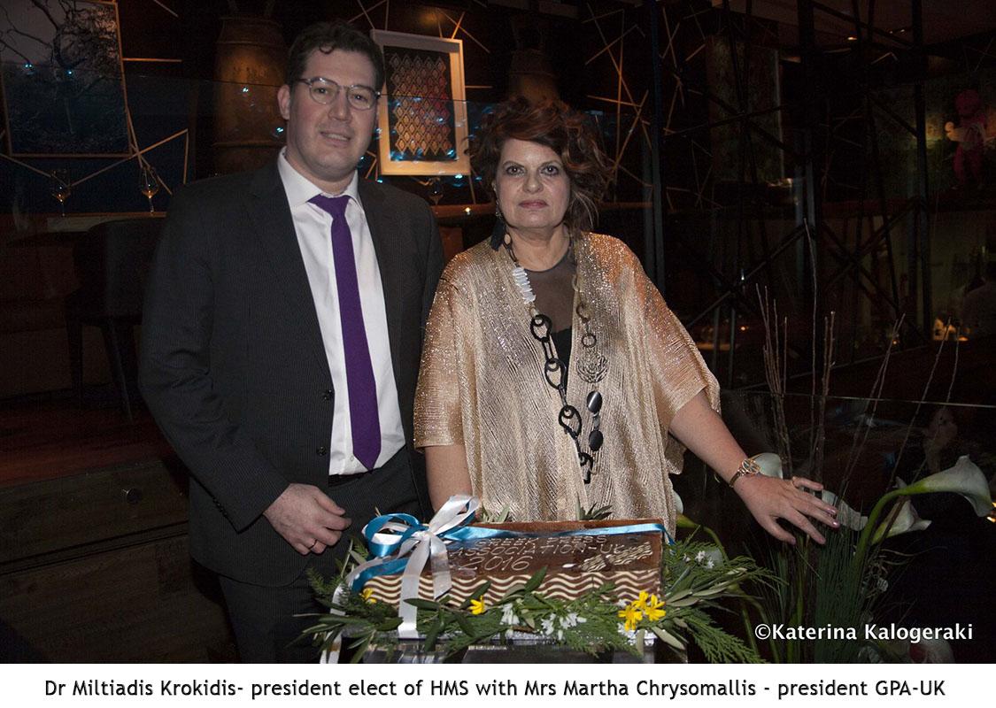 Dr Miltiadis Krokidis - President Elect of HMS -UK with Mrs Martha Chrysomallis - President GPA - UK
