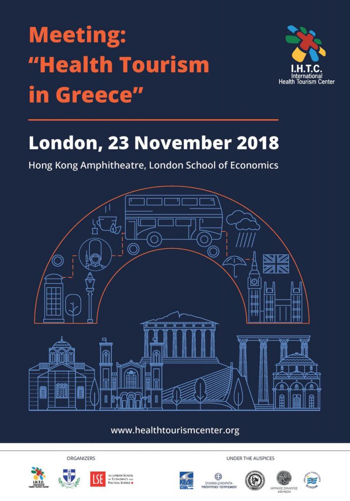 Health Tourism in Greece