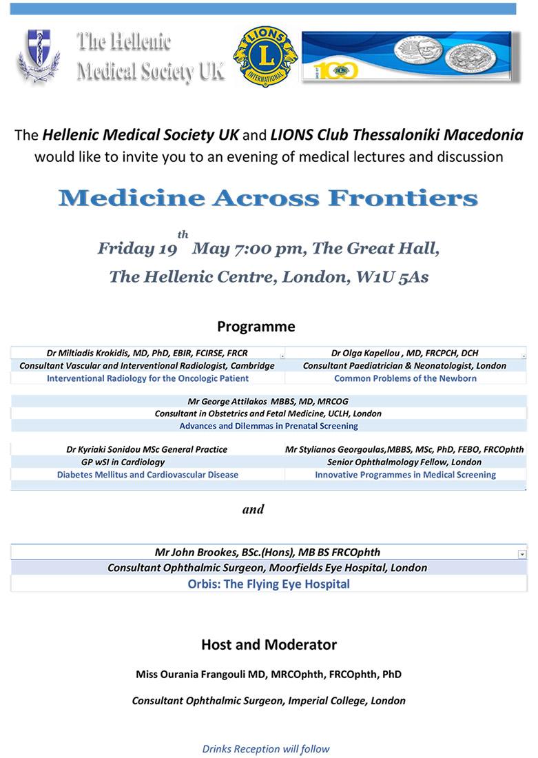 Medicine Across Frontiers